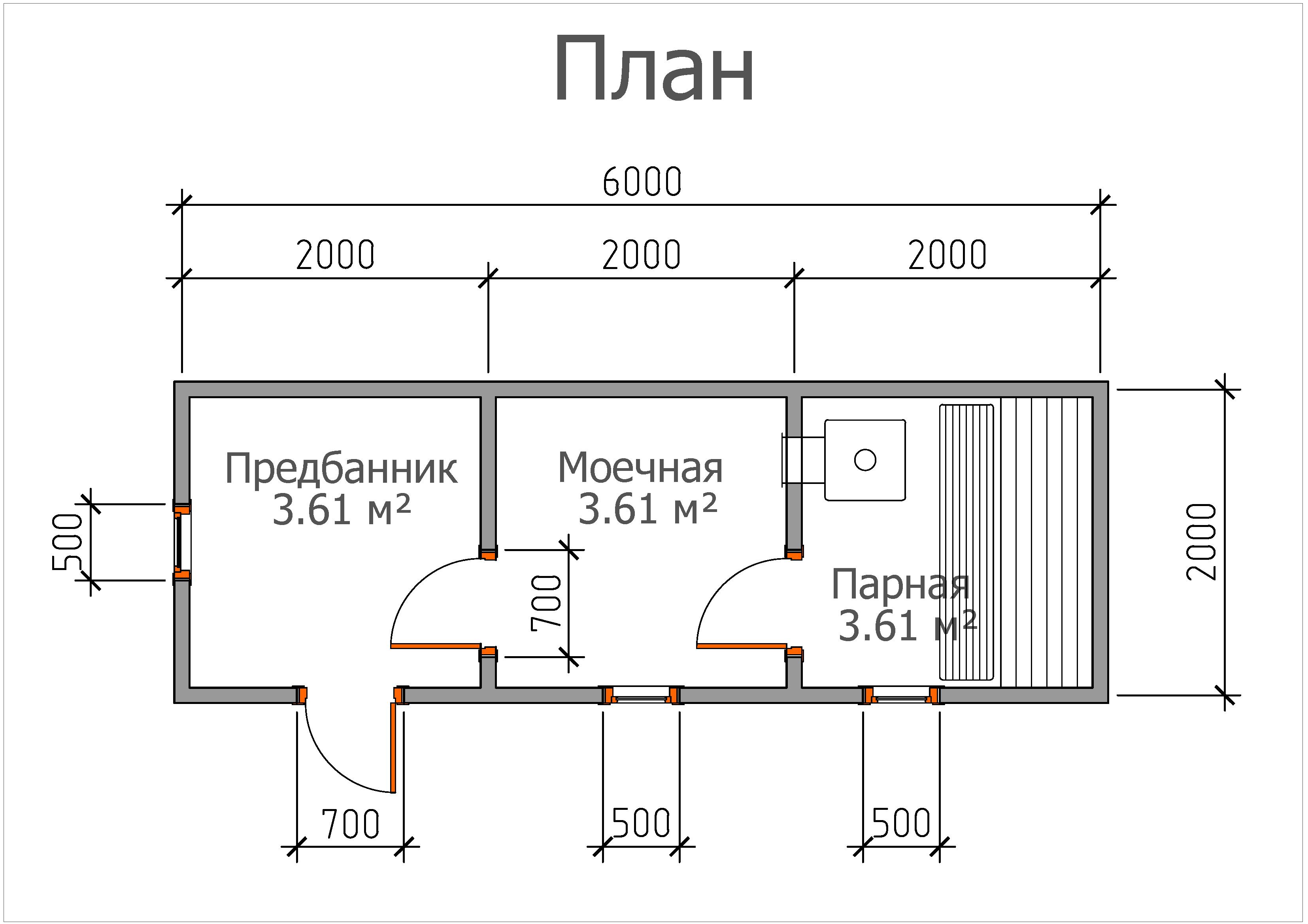 Мобильная баня «2х6»