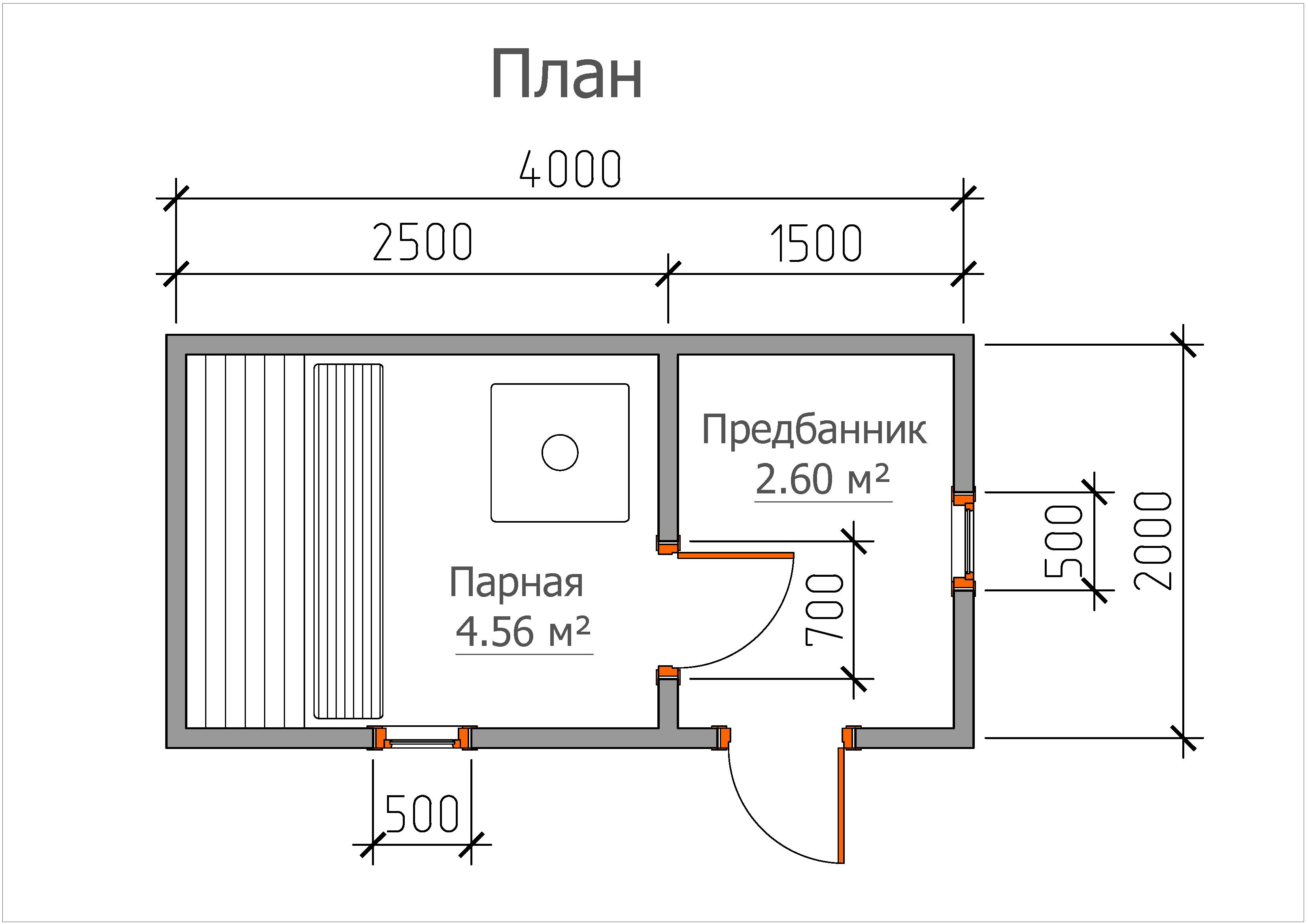 Мобильная баня «2х4»